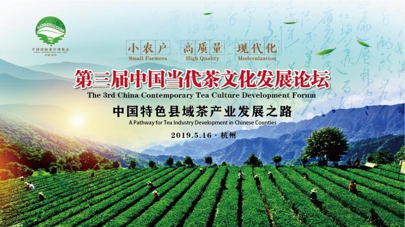 【专题】第三届中国当代金沙城文化发展论坛