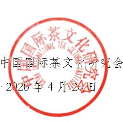 QQ图片20200420160852.png