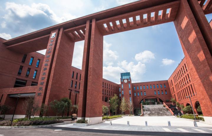 青山湖科技城首家太空实验室成立 与浙大签署备忘录