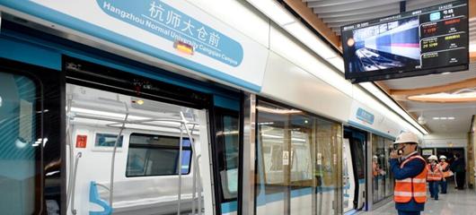杭州地铁5号线首通段开通在即