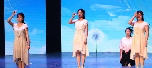 杭州大学生手语汇演传爱心