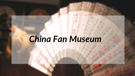 Museums in Zhejiang: China Fan Museum