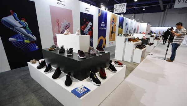 China Footwear Pavilion at Las Vegas MAGIC Show