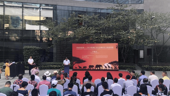 2019 Wooden Sculpture Creation and Exchange Achievement Exhibition of African Artists kicked off in Hangzhou