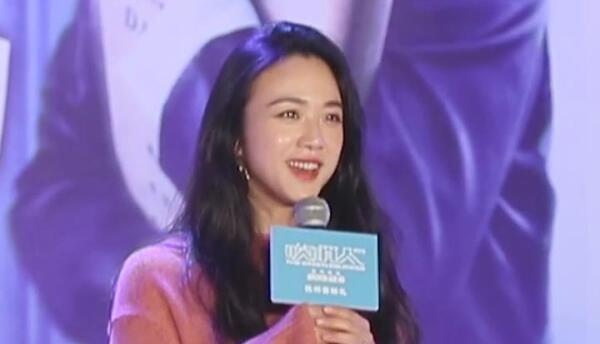 Tang Wei said hello to everyone in Hangzhou dialect at the road show of the film