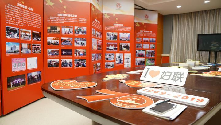 Exhibition on women's movements in Hangzhou opens