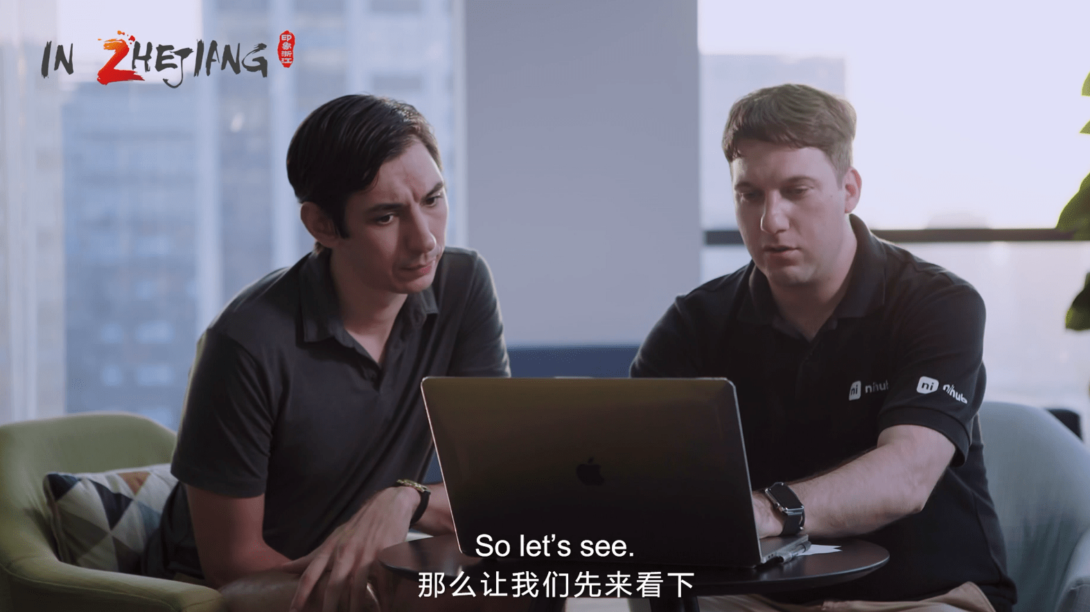 【Video Series】How to get a working permit in China?