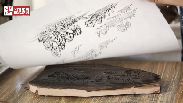 Z Video: Water-based woodcut printing artisan revives traditional culture