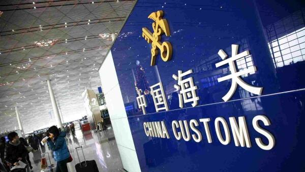 China provides fast customs clearance for overseas donations on coronavirus fight