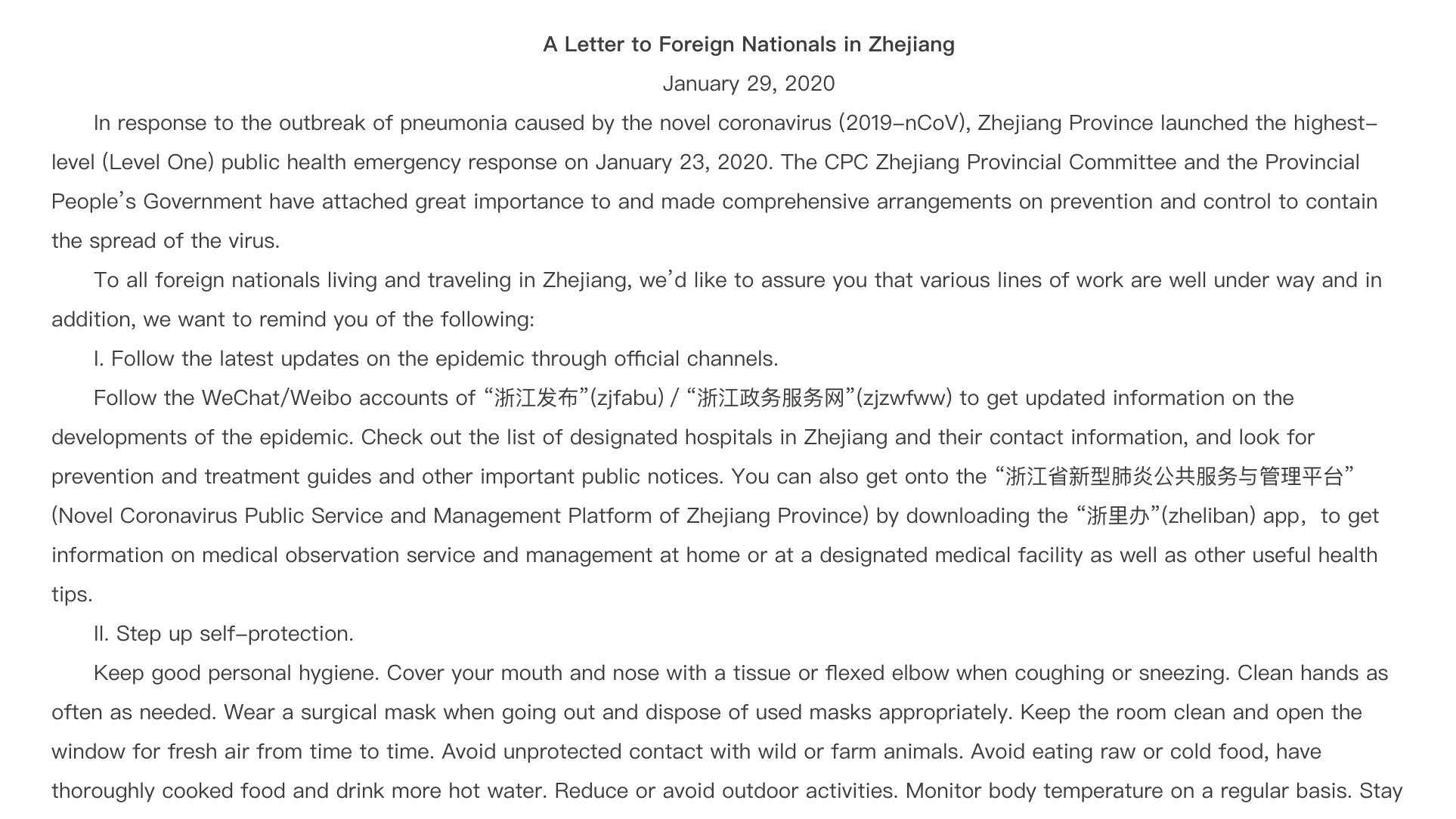 A Letter to Foreign Nationals in Zhejiang