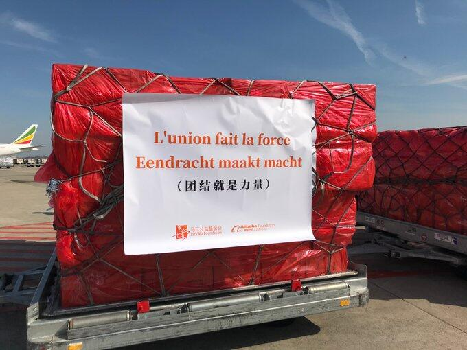 "L'union fait la force! Belgium receives a batch of donations from Alibaba Foundation and Jack Ma Foundation 马云援欧抗疫物资抵达比利时,寄语""团结就是力量"""