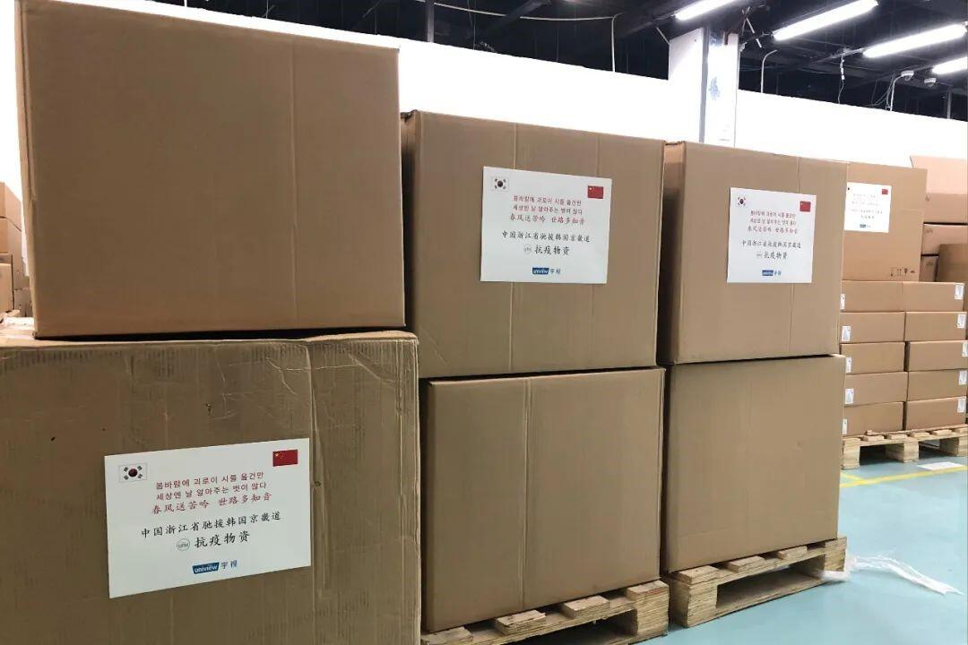 Zhejiang high-tech enterprises play a big role in overseas aid of anti-epidemic prevention and control 浙江科技企业积极参与援助海外防疫抗疫