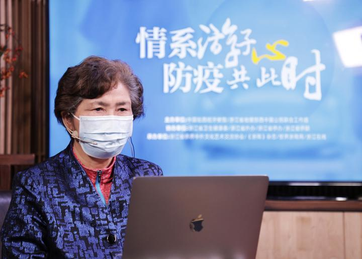 "Zhejiang invited Li Lanjuan to answer frequently-asked questions on COVID-19 outbreak from overseas Chinese and students online 浙江关爱海外侨胞和留学生科学防疫 邀请李兰娟""云上""答疑"