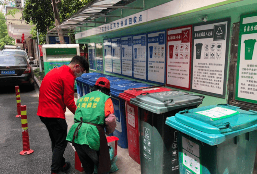 "Well-organized garbage classification and community management: The Xiaoying Lane Community of Hangzhou 杭州小营巷社区接棒60余载""爱卫""精神"