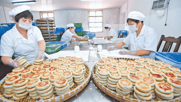 Special features about Yiwu mooncakes