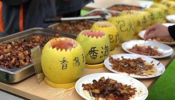 A banquet of citron held by a group of Hangzhou students