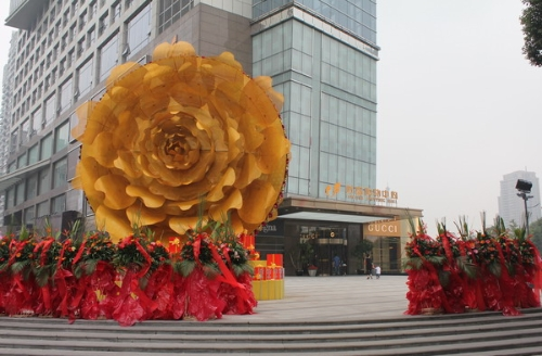 Wenzhou Fortune Shopping Mall