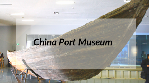 Museums in Zhejiang: China Port Museum
