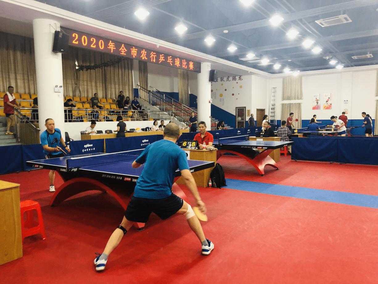 """农行嘉兴分行乒乓球比赛""""乒""""出精彩-嘉兴频道"""