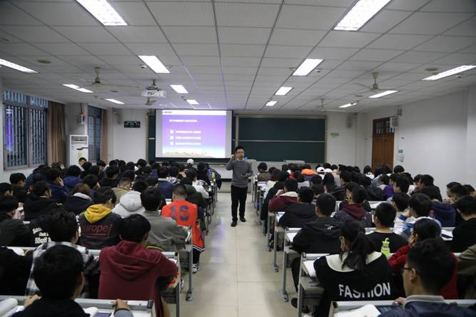 创新网络教学新课堂 重庆邮电大