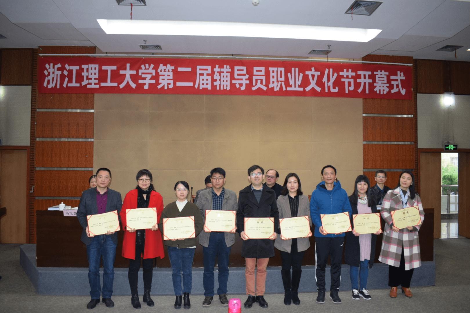 2020年新进学生思政系列教师助教培养业务导师.JPG