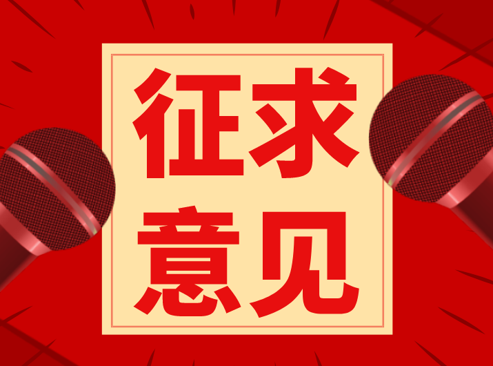 速递!杭城小学公民同招征求意见稿发布