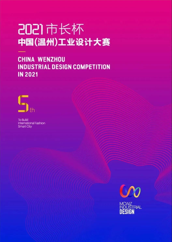 http://www.reviewcode.cn/youxikaifa/202837.html