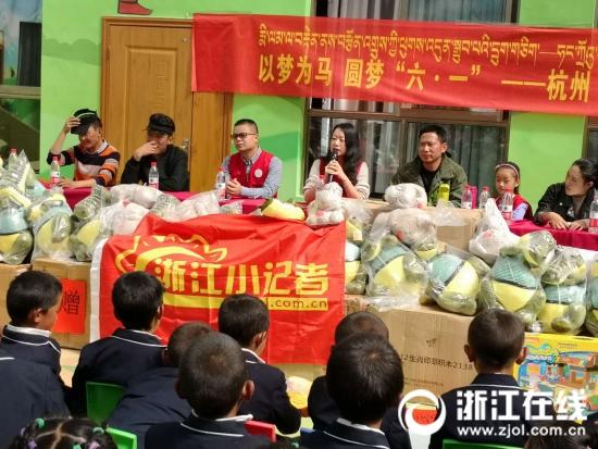 让教室多点欢乐 杭州伢儿的三千余件玩具送到了那曲孩子手上