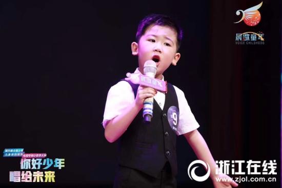 晨歌童年少年儿童小歌手大赛杭州赛区落幕 究竟花落谁家?