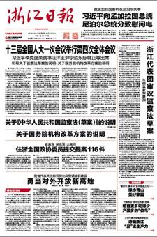 2018小记者跑两会全媒体报道