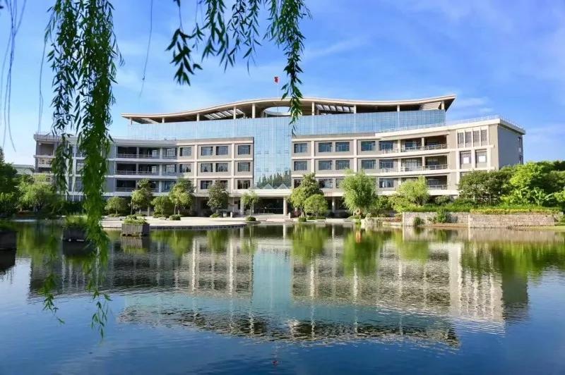 浙江旅遊職業學院