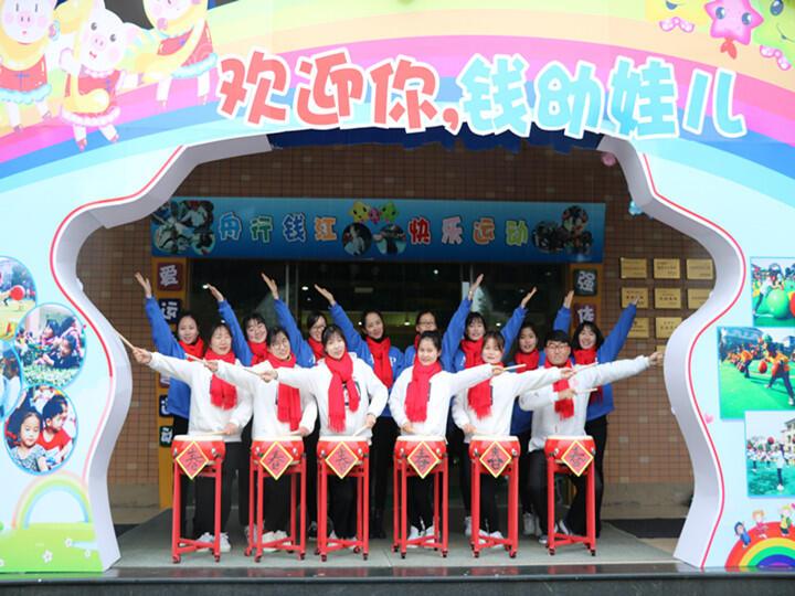 錢江中心幼兒園:以球为媒 特色起航