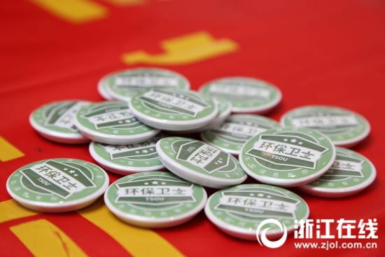 践行绿色188金宝搏网站登录  天搜集团开展环保公益月活动