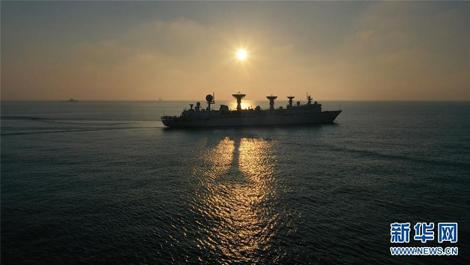 遠望3號船完成海上測控任務平安返航