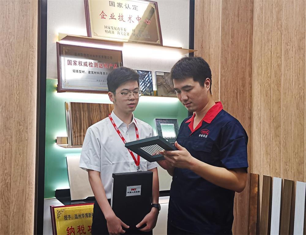 浙江人保财险助力中小微科技企业成长壮大