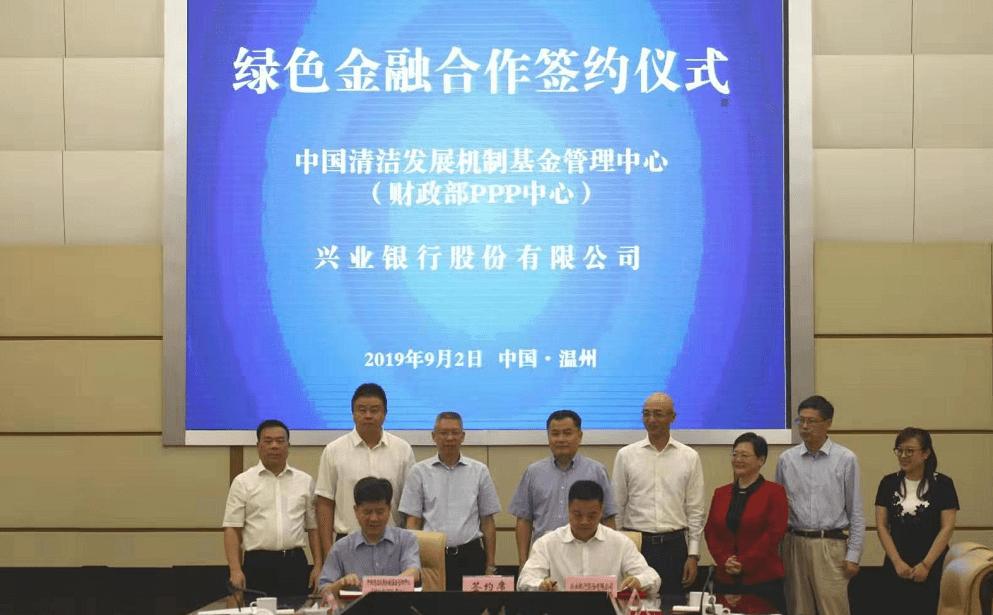 兴业银行杭州分行:新模式,服务