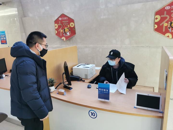 兴业银行杭州分行全力以赴 支持