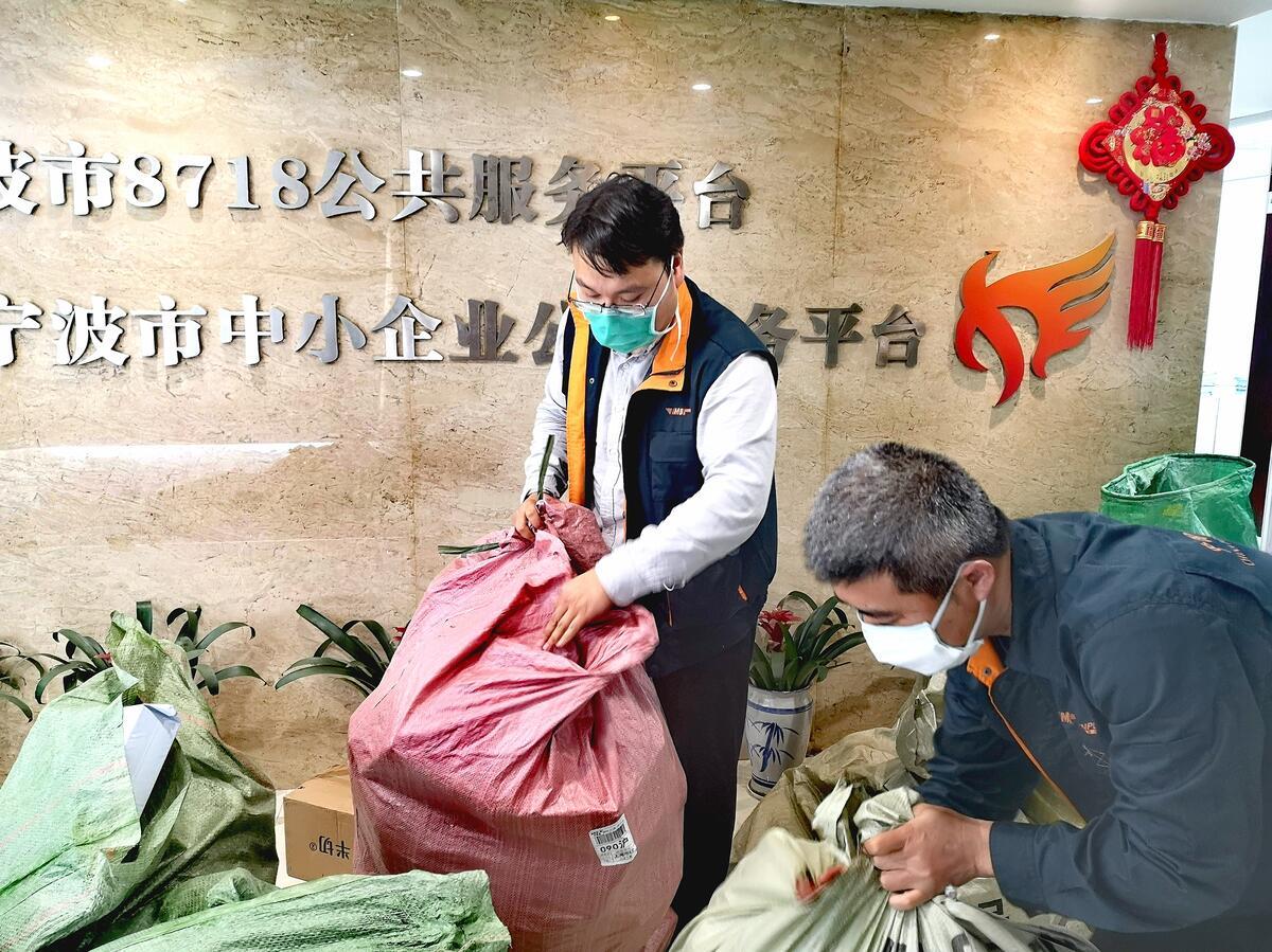 http://www.ncsnb.com/tiyuhuodong/46699.html