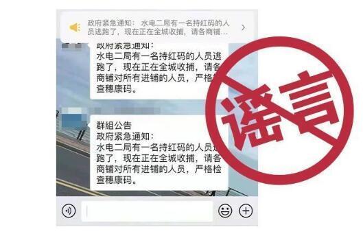红码人员逃出广州新塘水电医院?