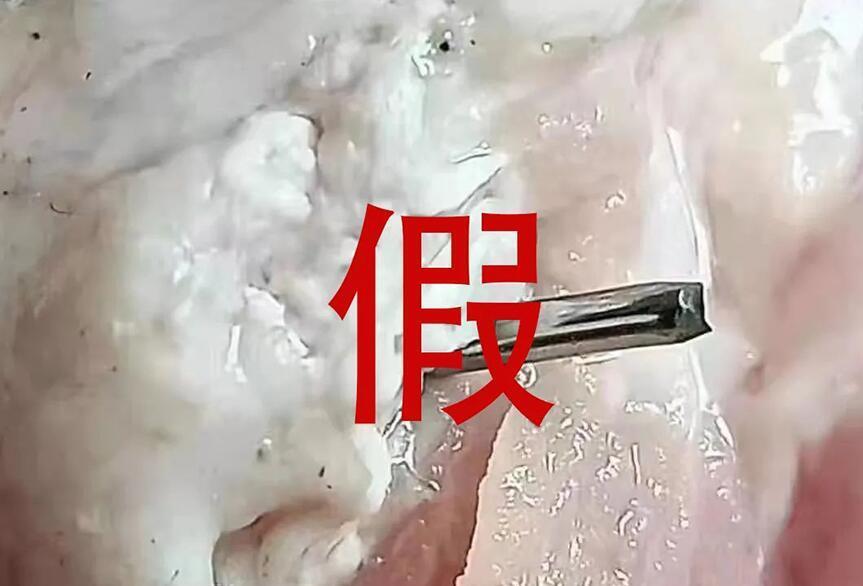广州高风险地区供应注水猪肉?