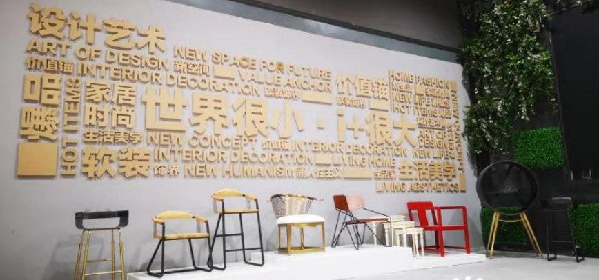 """全省首个新零售""""家居体验馆""""在绍亮相"""