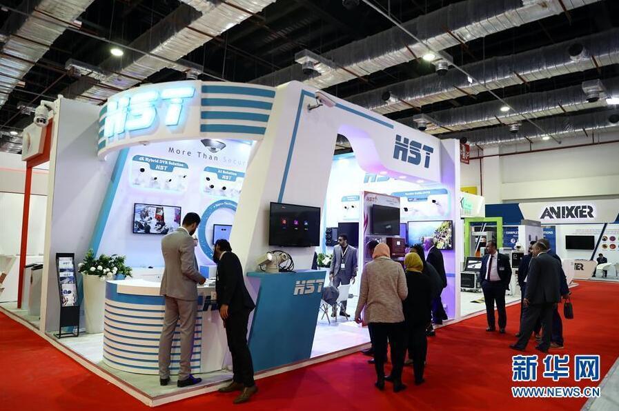 埃及舉辦信息通信技術展4.jpg