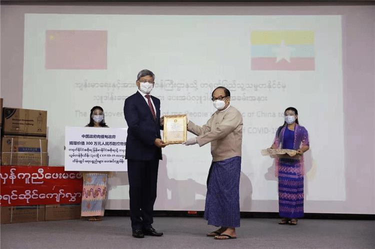 捐赠仪式现场(图片由中国驻缅甸大使馆提供)