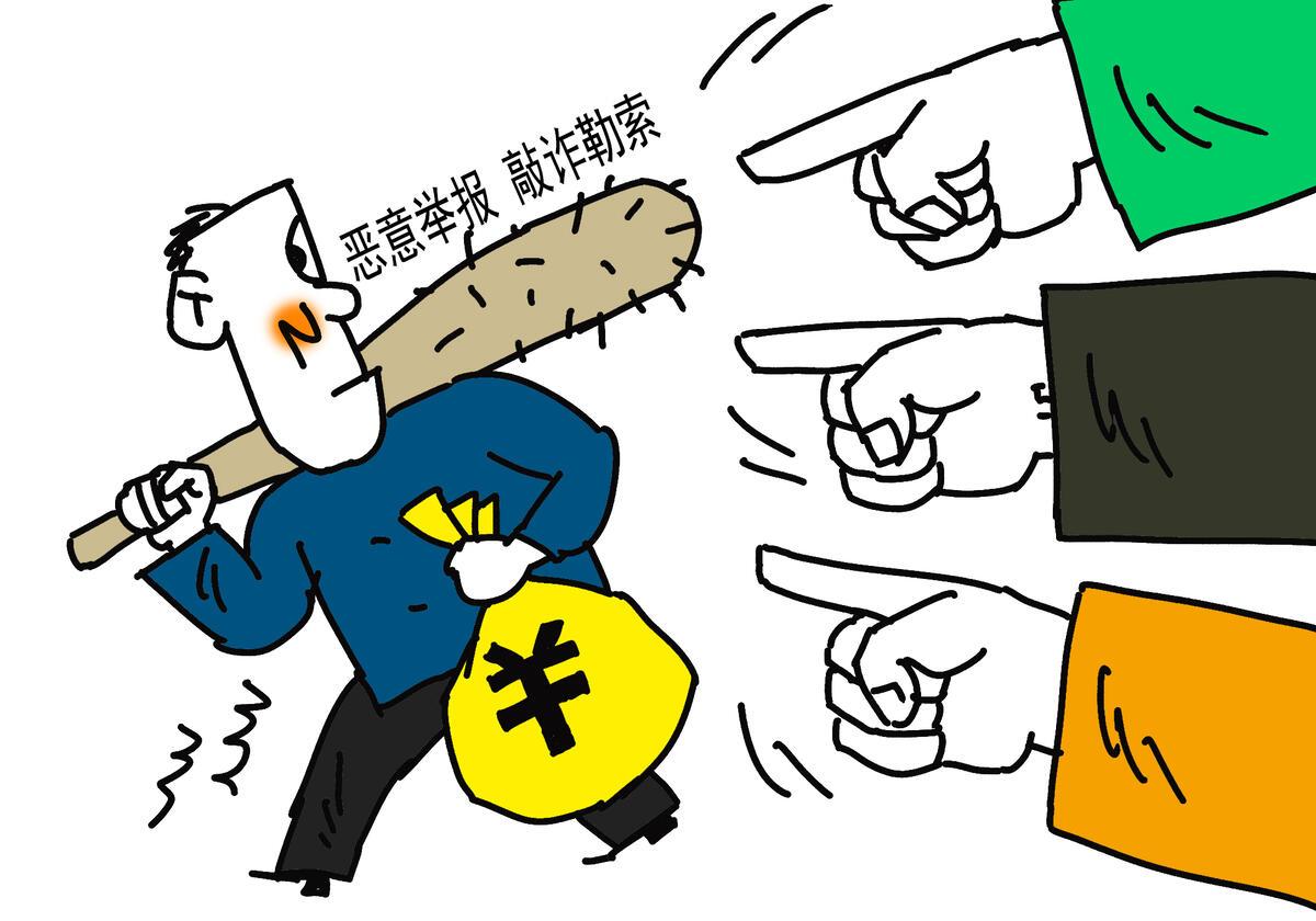 """國家市場監管總局新規:以營利為目的的""""職業索賠""""不再受理"""