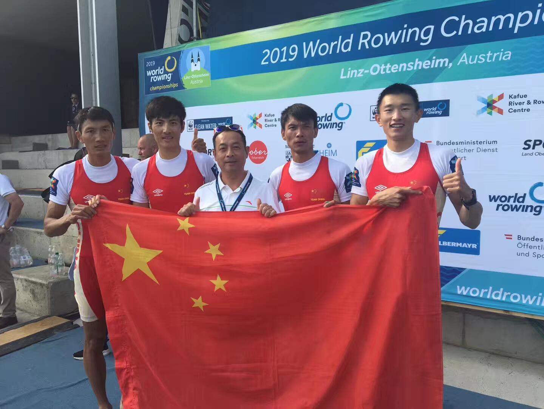 陈森森获赛艇世锦赛男子轻量级4双金牌