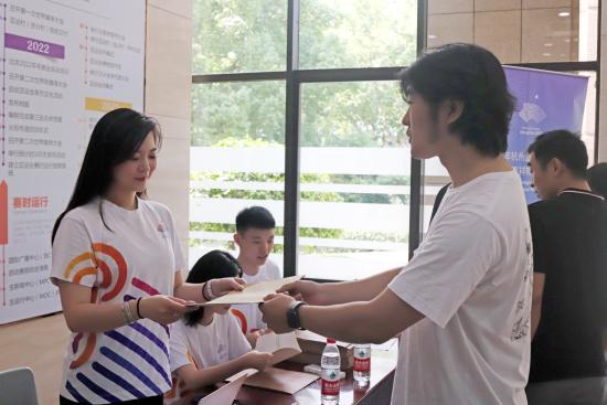 2022年杭州亚运会、亚残会吉祥物征集开始集中收件