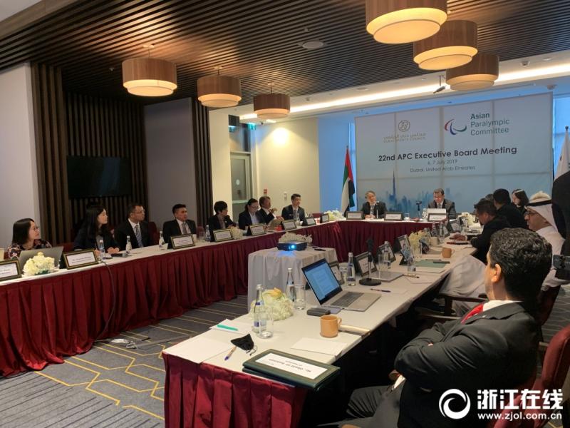 杭州亚残会开闭幕时间确定 设置22个竞赛项目