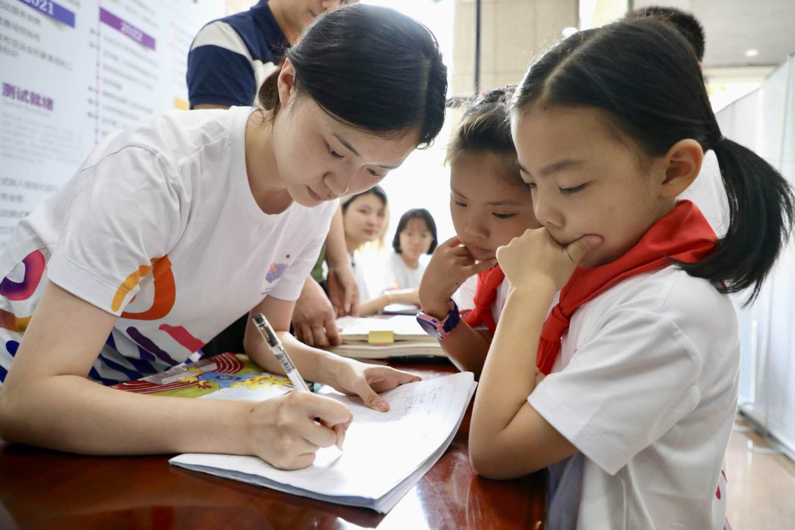 杭州亚运会吉祥物征集收到4633件作品 将进入评审环节