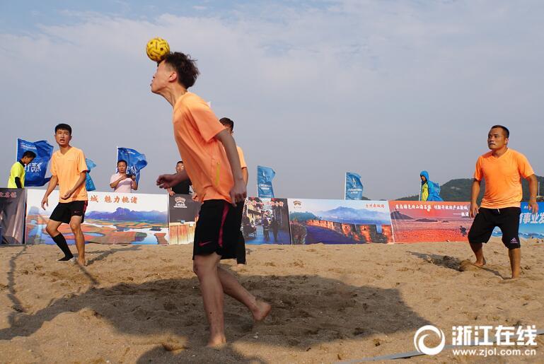 亚运项目走进海洋运动会 小小藤球嗨翻台州夏日海岸