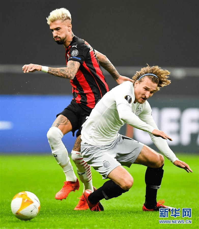(体育)(11)足球——欧联杯:AC米兰胜布拉格斯巴达